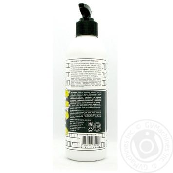 Gel citrus for shower 300ml - buy, prices for Novus - image 4