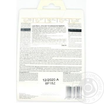 Peeling Lirene Perfect smoothing for women 22ml - buy, prices for Novus - image 3
