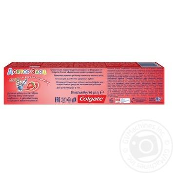 Детская зубная паста Colgate Доктор Заяц со вкусом клубники 50мл - купить, цены на МегаМаркет - фото 4