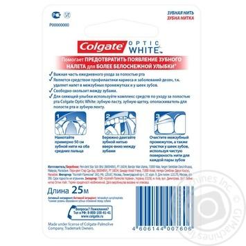 Зубна нитка Colgate Optic White Профілактика зубного нальоту 25м - купити, ціни на Ашан - фото 2