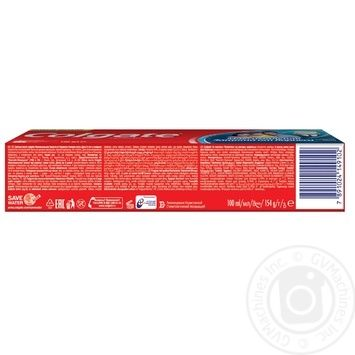 Colgate Maximal Against Caries Protection Fresh Mint Toothpaste 100ml - buy, prices for Furshet - image 3