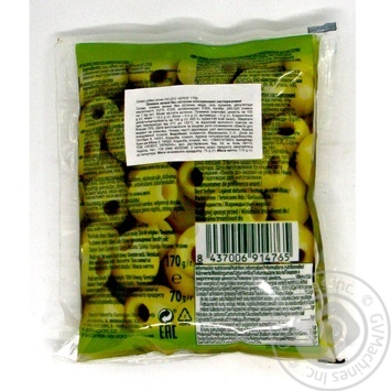 olive Feudo verde green canned 170g - buy, prices for Novus - image 2