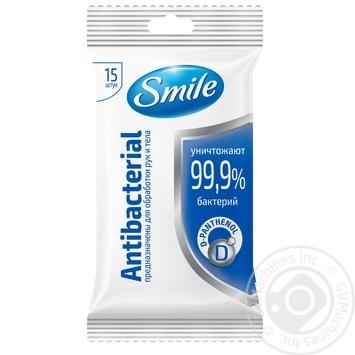 Салфетки влажные Smile Antibacterial 15шт в ассортименте