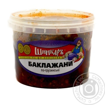 Vegetables eggplant Shinkar georgian 300g
