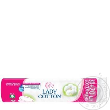 Диски ватные Lady Cotton косметические 100шт - купить, цены на МегаМаркет - фото 2