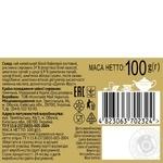 Чай белый Curtis Bountea White 100г - купить, цены на Ашан - фото 2