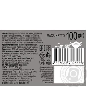Чай чорний Curtis Earl Grey Passion 100г - купити, ціни на Novus - фото 2