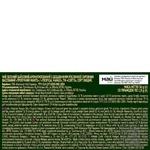 Чай зеленый Curtis Тропический Манго в пирамидках 20шт*1,8г - купить, цены на Novus - фото 3
