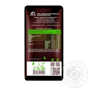 Skviryanka Extra Organic Corn Grits Fine Ground - buy, prices for MegaMarket - image 2