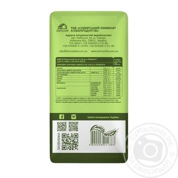 Groats buckwheat Skviryanka buckwheat unground buckwheat 800g packaged - buy, prices for MegaMarket - image 2