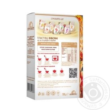 Skviryanka Oat Flakes 700g - buy, prices for Furshet - image 2
