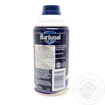 Foam Barbasol Moistening for shaving 283g - buy, prices for Novus - image 2