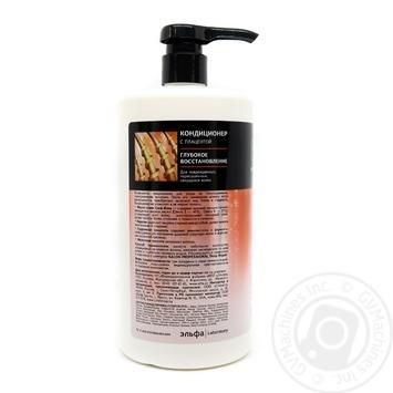 Кондиционер для волос Salon Professional Глубокое восстановление 1л - купить, цены на Novus - фото 2
