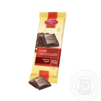 Шоколад черный АВК без сахара с фруктозой 90г плиточный