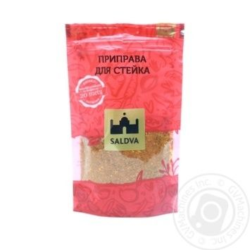 Spices Saldva Private import for steaks 35g
