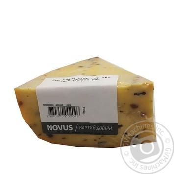 Сыр Jack Cheese Гауда с миксом из ореха 50%