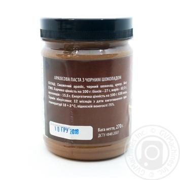 Арахісова паста з чорним шоколадом Еl Gusto 270г - купить, цены на Novus - фото 2