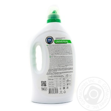 Abstergent Universal liquid for washing 1500ml - buy, prices for Novus - image 2