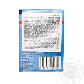Порошок для видалення накипу з побутової техніки KAMYK Libella 2г - купить, цены на Novus - фото 2