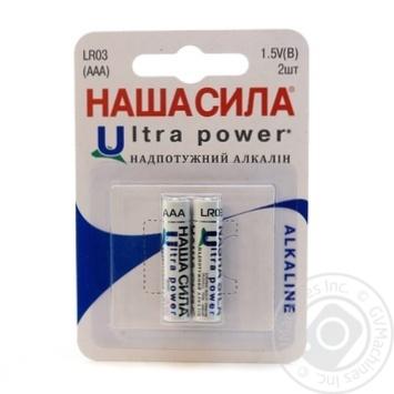 Батарейка НАША СИЛА LR03Ultra Power 2 на блістері - купить, цены на Novus - фото 1