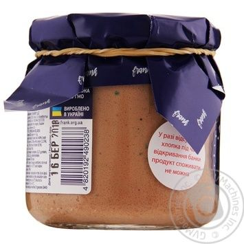Frank with basil liver pate 200g - buy, prices for Novus - image 3