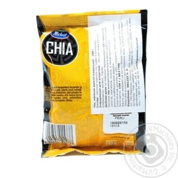 Семена чиа Melvit шалфей іспанский 150г - купить, цены на Novus - фото 2