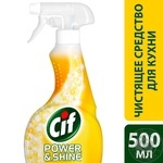 Cif Kitchen Cleaner 500ml - buy, prices for Novus - image 3