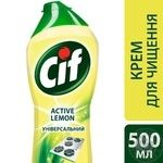 Cif Active lemon Cleansing Cream Universal 500ml - buy, prices for Metro - image 3