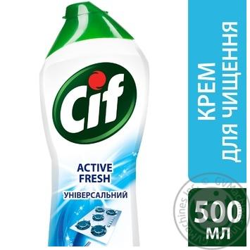Крнем для чистки Cif Active fresh Универсальный 500мл - купить, цены на Метро - фото 2