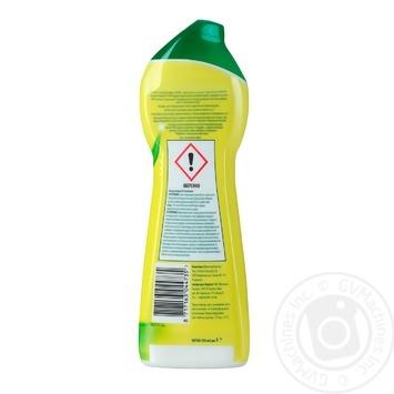 Чистящий крем Cif Active lemon Универсальный 250мл - купить, цены на МегаМаркет - фото 2