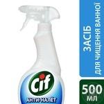 Cif  Bath cleansing cream Anti-plaque 500ml - buy, prices for Metro - image 3