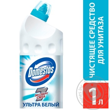 Domestos Expert force 7 Toilet bowl Ultra white 1l - buy, prices for Novus - image 3