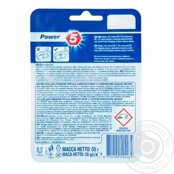 Блок для унитаза Domestos Power 5 с хлором кристальная чистота 55г - купить, цены на Novus - фото 3