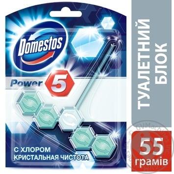 Блок для унитаза Domestos Power 5 с хлором кристальная чистота 55г - купить, цены на Novus - фото 2