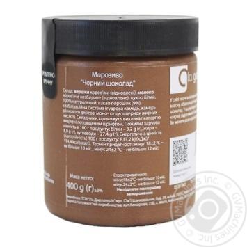 Морозиво La Gelateria italiana чорний шоколад 400г - купити, ціни на МегаМаркет - фото 2