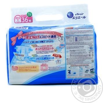 Підгузники GOO.N розмір SS унісекс для немовлят до 5кг 36шт - купити, ціни на Novus - фото 2