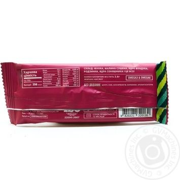 Candy bar Greengy with hazelnuts 40g - buy, prices for Novus - image 2