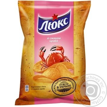 Lux chips crab 71g - buy, prices for Novus - image 1