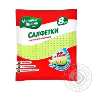 Салфетки Мелочи Жизни влаговпитывающие 8шт/уп - купить, цены на МегаМаркет - фото 1