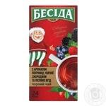 Чай Беседа черный с лесными ягодами 26шт х 1,8г