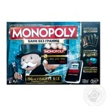 Hasbro Monopoly with Bank Cards Board Game