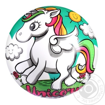Toy for children 23cm - buy, prices for MegaMarket - image 1