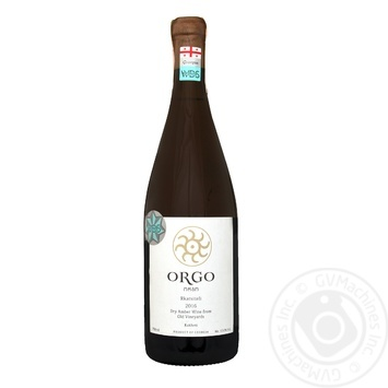Вино Orgo Rkatsiteli оранжеве сухе 13% 0,75л