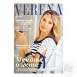 Журнал Verena
