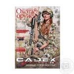 Журнал Мир увлечений Охота и оружие