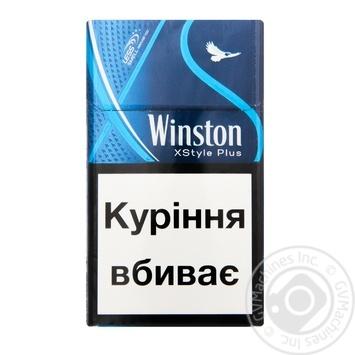 Сигареты winston xstyle blue купить в табачные изделия интернет