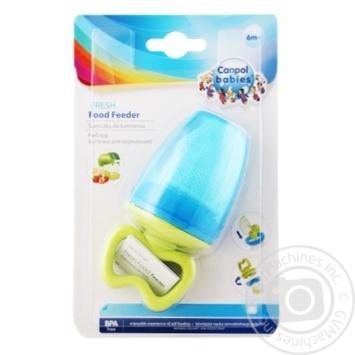 Ниблер Canpol Babies Fresh - купить, цены на Novus - фото 1
