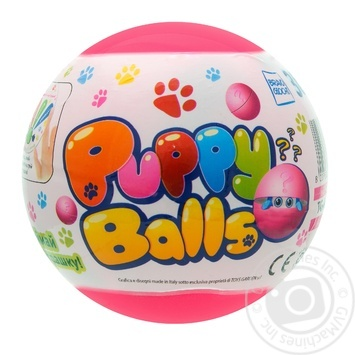 Puppy Balls Soft Surprise Toy 12 Types in Assortment