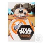 Disney Star Wars Coloring Book
