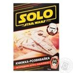 Star Wars Khan Solo Development-Book